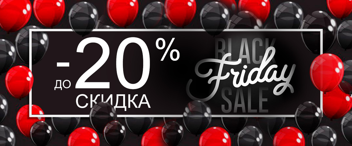 BLACK FRIDAY от DeLonghi!